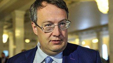 Геращенко проверяют на предмет незаконного обогащения - фото 1