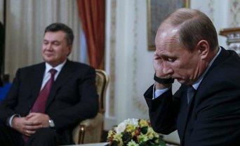 Россия проиграла судебную апелляцию - фото 1
