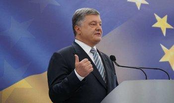 Ожидается, что Украина получит первый транш осенью этого года - фото 1