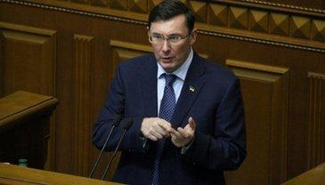 Четырех депутатов Украины могут лишить неприкосновенности - фото 1
