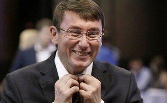 Луценко обещает отправлять в Россию всех насильников и убийц из ВСУ - фото 1