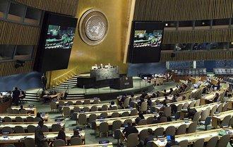 В Нью-Йорке стартует Генассамблея ООН - фото 1
