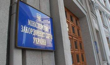 В МИД выяснили, что российские пропагандисты опять соврали - фото 1