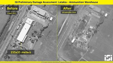 Фото до ракетного удара и после  - фото 1