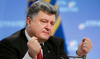 Крым вернется вместе с возмещением нанесенного Россией ущерба - фото 1