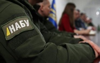 Детективы НАБУ потеряли айфон Онищенко - фото 1