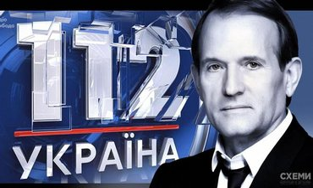 Украинцы требуют лишить лицензии пропагандистские телеканалы - фото 1