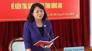 Данг Тхи Нгок Тхина - фото 1