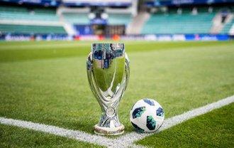 Суперкубок УЕФА проводится в начале нового футбольного сезона - фото 1