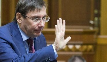 """Луценко пытается защититься от """"лжи"""" - фото 1"""