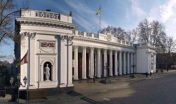 Мэрия Одессы - рассадник сепаратизма - фото 1