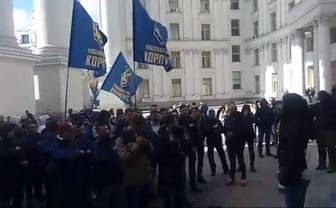 Активисты Нацкорпуса требуют решительных действий - фото 1