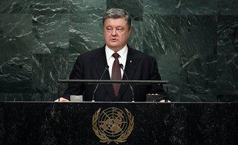 Порошенко просит ввести на Донбасс миротворческую миссию - фото 1