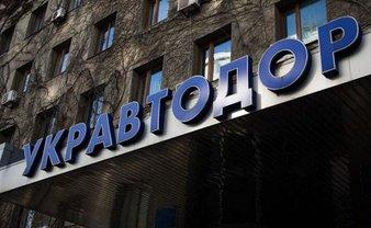 В 15 отделениях Укравтодора проходят обыски - фото 1