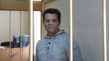 ОБСЕ призывает РФ освободить Сущенко - фото 1