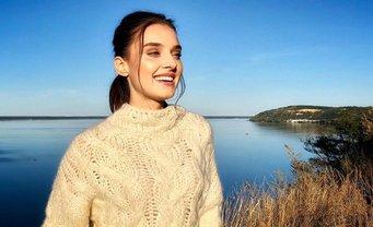 Вероника Дидусенко поздравила Леонилу Гузь с победой - фото 1