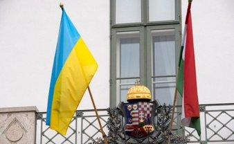 Венгрия не будет отзывать консула даже несмотря на рекомендации Украины - фото 1