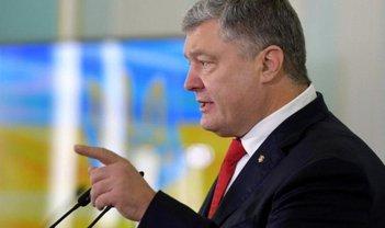 """Порошенко призывают к ответу за """"вмешательство в деятельность церкви"""" - фото 1"""