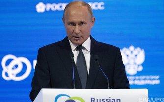 Путин парой фраз умудрился оскорбить верхушку России - фото 1