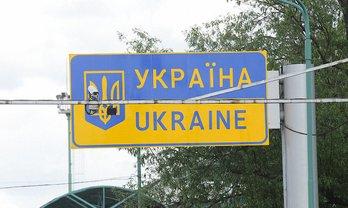 Украина может ввести биометрические визы для граждан РФ - фото 1