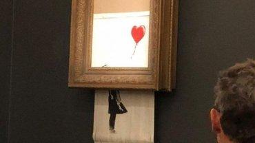 Художник признался, что несколько лет назад тайно встроил шредер вкартину. Наслучай, если еекогда-либо выставят нааукцион - фото 1
