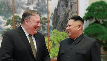 Майкл Помпео и Ким Чен Ын - фото 1