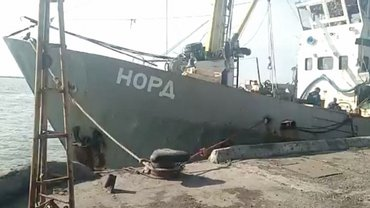 "Капитана судна ""Норд"" вскоре будут судить - фото 1"