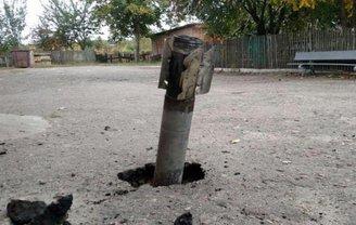 Перед взрывами в Ичне на границе с РФ заглушили связь - фото 1