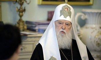 Патриарх Филарет считает, что действия агентов УПЦ МП стали причиной войны - фото 1