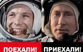 Роскосмос уже не тот - фото 1