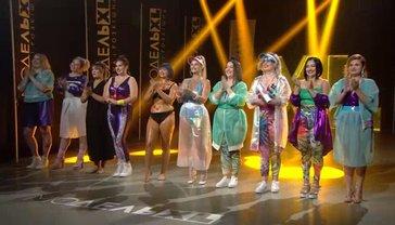 Екатерина Ващук станцевала в клипе Полиграфа Шарикова - фото 1