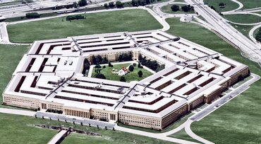 Хакеры взломали Пентагон - фото 1