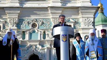 Порошенко рассказал о давлении на верующих РПЦ - фото 1