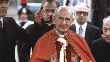Папа Римский Павел VI - фото 1