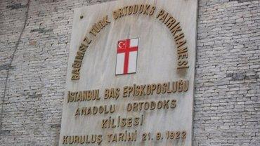 Иск подан на фоне решения приступить к предоставлению автокефалии церкви в Украине - фото 1