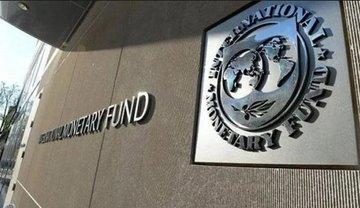 МВФ начнет новую кредитную программу в Украине в нарушение своих принципов - фото 1