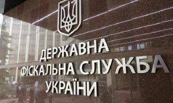 ГФС Украины ждут изменения - фото 1