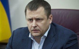 Аваков предоставил мэру Днепра Филатову личную охрану - фото 1