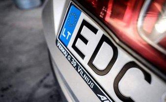 Работники ГФС растамаживали евробляхи по поддельным документам - фото 1