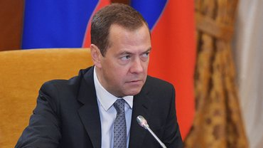 Медведев сказал, что намерен подписать решение о санкциях в отношении Украины в ближайшее время - фото 1
