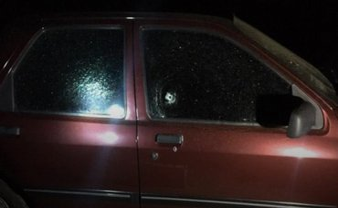 В машине главы охранной фирмы обнаружили 18 отверстий от пуль - фото 1