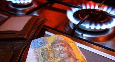 Цену на газ придется повышать - фото 1