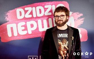 DZIDZIO перший раз: премьера в Украине - фото 1