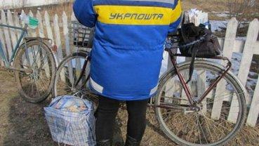 В Укрпочте откажутся от доставки пенсий - фото 1