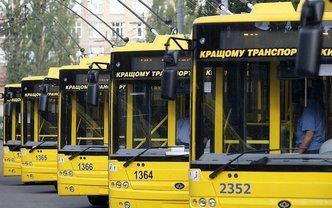В коммунальном транспорте до ноября будет установлено необходимое для этого оборудование - фото 1