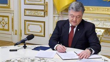 Порошенко назначил руководителя СБУ в Донецкой и Луганской областях - фото 1