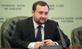 Прокурорам придется создавать видимость расследования преступлений Арбузова - фото 1