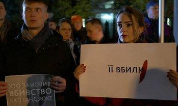 Луценко обещает раскрыть дело Гандзюк, но воз и ныне там - фото 1