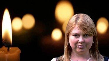 Екатерина Гандзюк умерла в результате нападения - фото 1
