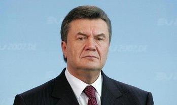 Януковича вызвали в суд - фото 1